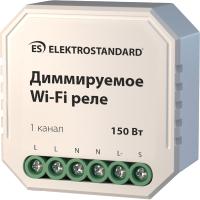Умное реле Elektrostandard 76002/00 -