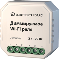 Умное реле Elektrostandard 76003/00 -
