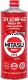 Моторное масло Mitasu 10W60 / MJ-116-1 (1л) -