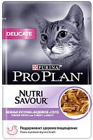 Корм для кошек Pro Plan Delicate с индейкой в соусе (85г) -