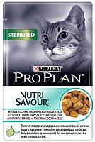Корм для кошек Pro Plan Sterilised с океанической рыбой в желе (85г) -