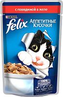 Корм для кошек Felix Аппетитные кусочки с говядиной (85г) -