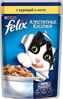 Корм для кошек Felix Аппетитные кусочки с курицей (85г) -