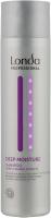 Шампунь для волос Londa Professional Deep Moisture Увлажняющий для сухих волос (250мл) -