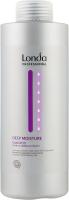 Шампунь для волос Londa Professional Deep Moisture Увлажняющий для сухих волос (1л) -