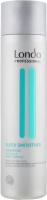 Шампунь для волос Londa Professional Sleek Smoother Разглаживающий (250мл) -