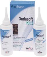 Набор для химической завивки Itely Kit ondasoft 2 Для ранее окрашенных волос -