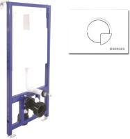 Инсталляция для унитаза Berges Novum 040221 -