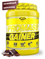 Гейнер Steelpower Promass Gainer (1500г, кофейный шоколад) -
