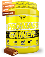 Гейнер Steelpower Promass Gainer (1500г, арахис/карамель/нуга/шоколад(сникерс)) -