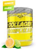 Витаминно-минеральный комплекс Steelpower Collagen Complex (300г, лимон/лайм) -