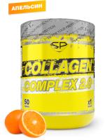 Витаминно-минеральный комплекс Steelpower Collagen Complex (300г, апельсин) -