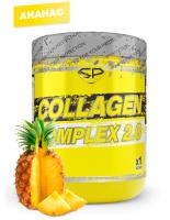 Витаминно-минеральный комплекс Steelpower Collagen Complex (300г, ананас) -