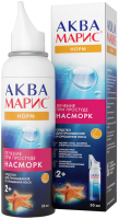 Спрей назальный Аква Марис Норм Интенсивное промывание (50мл) -