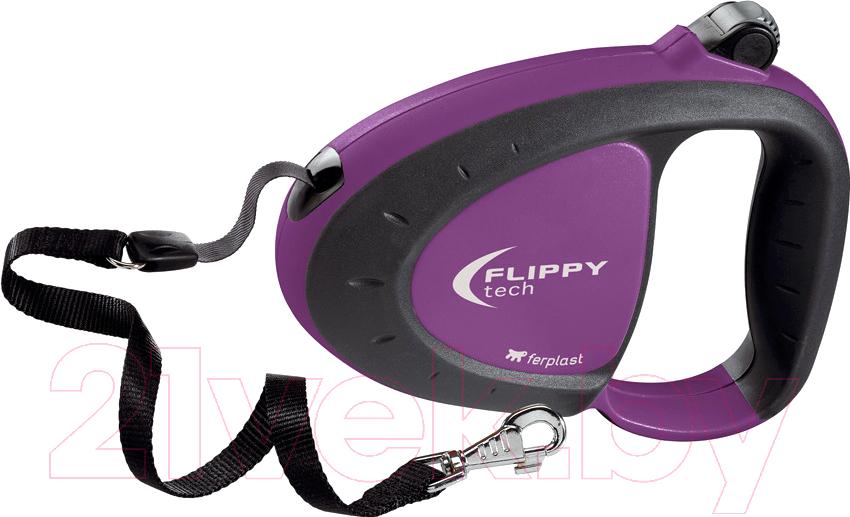 Купить Поводок-рулетка Ferplast, Flippy Tech Tape Medium (3м, фиалковый), Италия, пластик