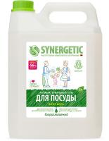 Средство для мытья посуды Synergetic Биоразлагаемое. Алоэ (5л) -