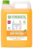 Средство для мытья посуды Synergetic Биоразлагаемое. Апельсин (5л) -