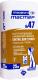 Самонивелирующаяся смесь Тайфун Мастер №47 (25кг) -