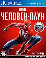Игра для игровой консоли Sony PlayStation 4 Marvel Человек-паук -