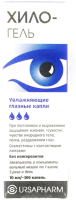 Капли для глаз Hylo Гель увлажняющие (10мл) -