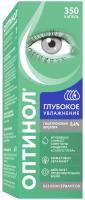 Капли для глаз Оптинол Глубокое увлажнение (10мл) -