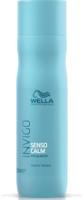 Шампунь для волос Wella Professionals Invigo Senso Calm Для чувствительной кожи  (250мл) -