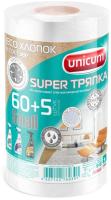 Салфетка хозяйственная Unicum Super тряпка Small в рулоне (65шт) -