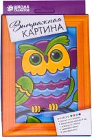 Набор для творчества Школа талантов Мини-картина Сова / 3912639 -