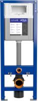 Инсталляция для унитаза Cersanit Aqua Smart M 40 / 63475 -