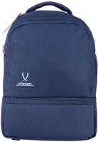 Рюкзак спортивный Jogel Camp Double Bottom / JC4BP0121.Z4 (темно-синий) -