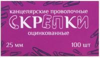 Скрепки Бугинком Треугольные / 119 (100шт) -