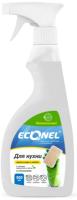 Чистящее средство для кухни Econel Универсальное для регулярной уборки (500мл) -