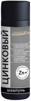 Шампунь для волос Aroma Saules Цинковый (250мл) -