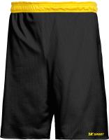 Шорты баскетбольные 2K Sport Training / 130063 (XXXL, черный/желтый) -
