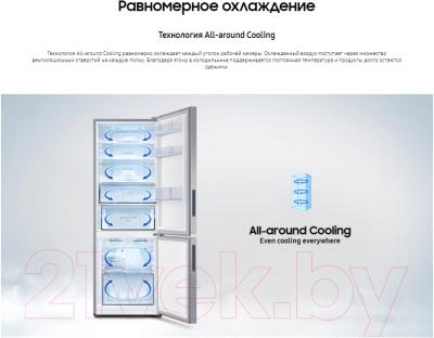 Холодильник с морозильником Samsung RB30N4020B1/WT