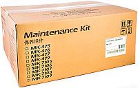 Ремонтный комплект Kyocera Mita MK-475 -