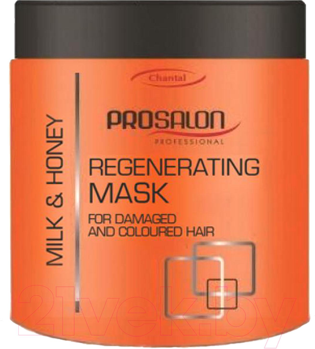 Купить Маска для волос Prosalon, Молоко и мед регенерирующая для волос и кожи головы (500мл), Польша, Professional (Prosalon)