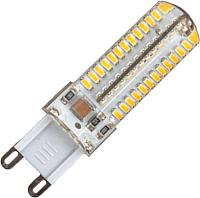 Лампа ETP 230V 5W G9 3000K -
