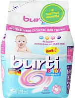 Стиральный порошок Burti Baby Compact для стирки детского белья (900г) -