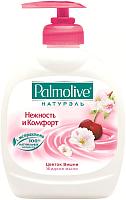 Мыло жидкое Palmolive Натурэль Нежность и комфорт. Цветок вишни (300мл) -