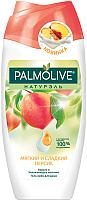 Гель для душа Palmolive Натурэль. Мягкий и сладкий персик (250мл) -