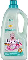Ополаскиватель для белья Burti Baby Kuschel для детского белья (1.5л) -
