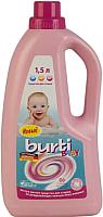 Гель для стирки Burti Baby Liquid для детского белья (1.5л) -