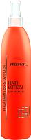 Лосьон для укладки волос Prosalon Easy Modeling (275мл) -