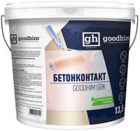 Грунтовка GoodHim Бетонконтакт GBK (13.5 кг) -