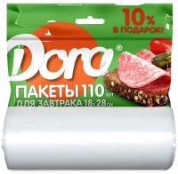 Пакеты фасовочные Dora 18x28см / 1014-001-30 (110шт) -