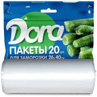 Пакеты фасовочные Dora 26x40см / 1014-006-5 (20шт) -