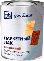 Лак GoodHim Texture 220 паркетный (глянцевый, 800мл) -