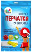 Перчатки хозяйственные Malibri Суперпрочные универсальные с хлопковым напылением / 1002-001 (XL) -