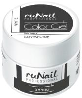 Моделирующий гель для ногтей RuNail Цветной УФ-гель №0075 Белый (7.5г) -